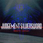 【名作発掘】 『ジャッジメントシルバーソード』─―銀剣を携えたことでスワンは伝説になった!