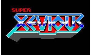 【凶悪発掘】 『スーパーゼビウス(アーケード版)』――歴史の闇に葬られた、もっとも過酷な戦いを強いられた戦士たちの物語。