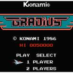 【良作発掘】 『グラディウス(ファミコン版)』――これは試されるグラディウス。