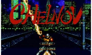 【名作発掘】『チェルノブ(メガドライブ版)』――メガドラ最狂ゲーム。わが前に敵はなし!