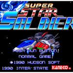 【傑作発掘】 『スーパースターソルジャー』――ようこそ、スターソルジャーの新次元へ!