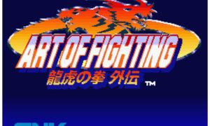 姉妹サイトで『ART OF FIGHTING 龍虎の拳外伝』の全キャラコマンドを公開しました。