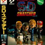【名作発掘】 『SDスナッチャー』、それはあったかもしれないもう一つのSNATCHER。