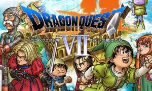 【やっぱり名作】3DS版ドラクエ7を大人が遊んでおいたほうがいい22の理由。