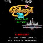 『ギャラガ'88(PCE版)』――シンプルなゲームデザインに集中して自分だけの戦場のドラマを思い描け!