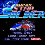 『スーパースターソルジャー』(PCエンジン)のゲームレビュー