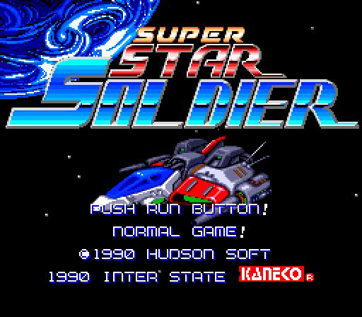 【良作発掘】『スーパースターソルジャー』(PCエンジン)――PCエンジンで開幕する、キャラバン戦士たちのスーパーバトル!