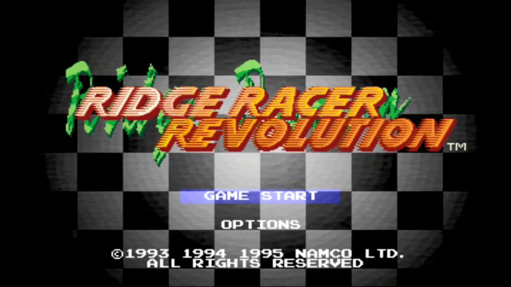 【名作発掘】『リッジレーサーレボリューション』(PS1)――「対戦」の面白さを搭載して、リッジレーサーは新たなる革命へ!!