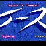 『イースI・II』(PCエンジン CD-rom2)のウラ技一覧