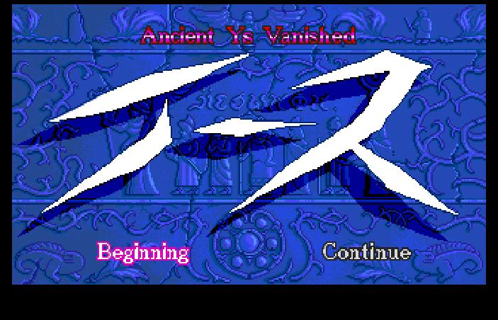 【ウラ技】『イースI・II』(PCエンジン CD-rom2)のウラ技一覧