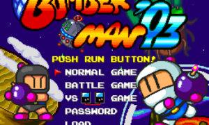 【ウラ技】『ボンバーマン'93』(PCエンジン)のウラ技一覧