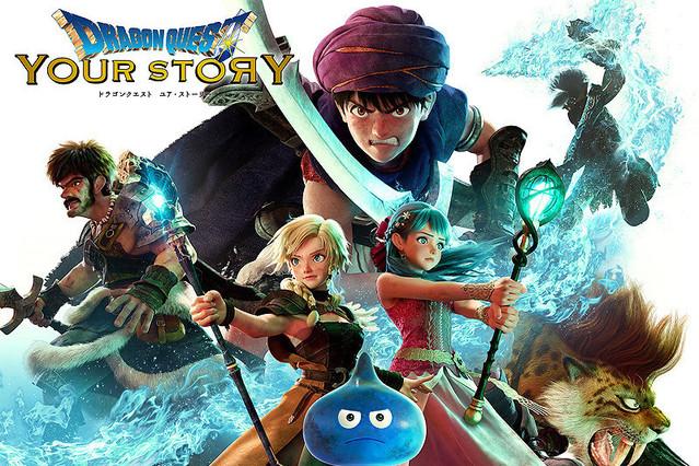 賛否を呼んだ『ドラゴンクエスト ユアストーリー』のDVDとブルーレイがついに発売!