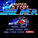 『スーパースターソルジャー』(PCエンジン版)のウラ技一覧