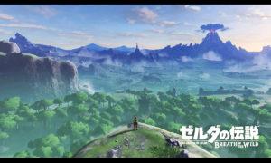 『ゼルダの伝説 BREATH OF THE WILD』の世界観やストーリーやゲームシステムの紹介動画を作ってみました。
