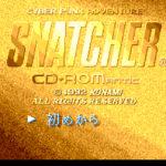 『SNATCHER CD-ROMantic』(PCエンジン版)のウラ技一覧