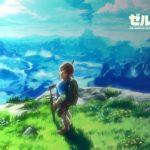『ゼルダの伝説 BREATH OF THE WILD』の世界観やストーリーやゲームシステムの紹介動画の第二弾。