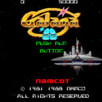 『ギャラガ'88』(PCエンジン版)のウラ技一覧