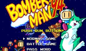 【ウラ技】『ボンバーマン'94』(PCエンジン)のウラ技一覧
