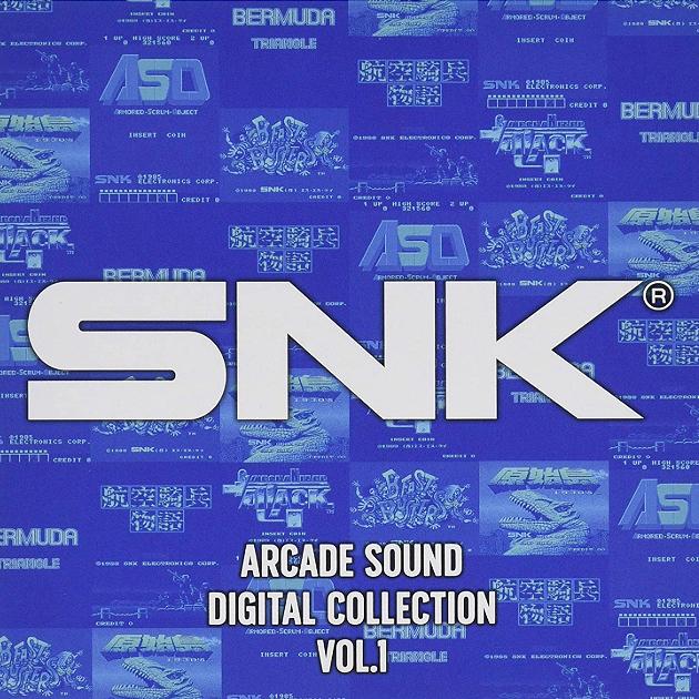 【収録曲まるわかり】SNK ARCADE SOUND DIGITAL COLLECTIONのまとめ