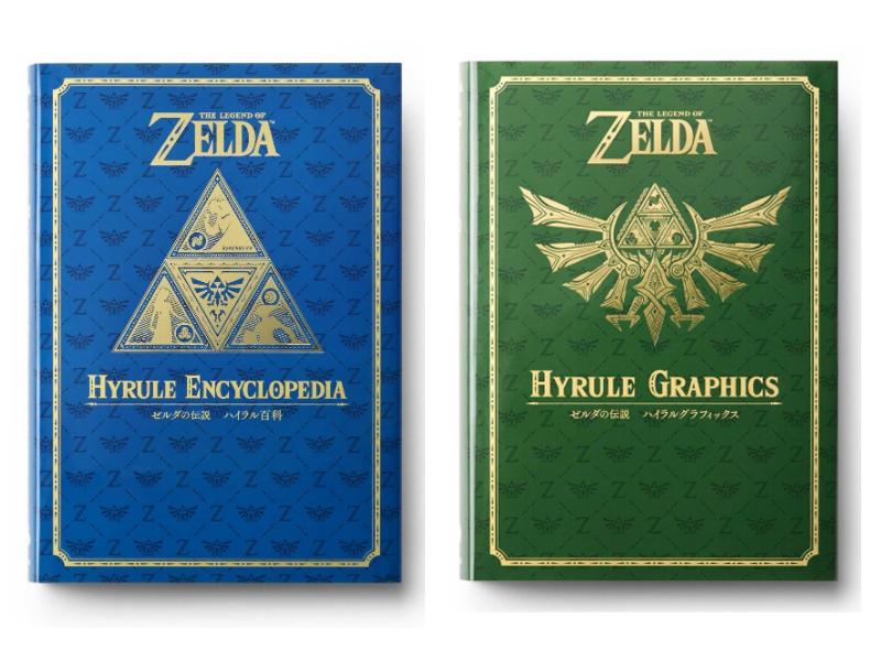 【NEWS】『ゼルダの伝説』30周年記念本の在庫が復活しているのでまだ買っていない人は購入のチャンスという件