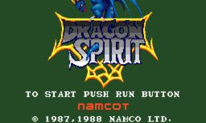 【ウラ技】『ドラゴンスピリット』(PCエンジン)のウラ技一覧