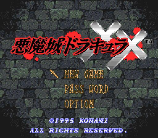 【良作発掘】『悪魔城ドラキュラXX』――スーパーファミコン版『悪魔城ドラキュラ』の続編を見るべき、あったかもしれないもう1つの可能性!