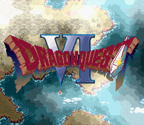 【名作発掘】『ドラゴンクエストVI 幻の大地』――これが生き物のサガ。人間の光と闇を描いた、夢と現実とその間をかける冒険譚!