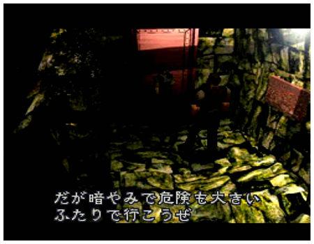 【攻略】PS1版『バイオハザード』ジル編④ 中庭地下(画像付き攻略)