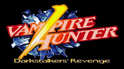 【コマンド表】『ヴァンパイアハンター Darkstalker's Revenge』の全キャラのコマンド表