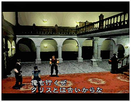 【攻略】PS1版『バイオハザード』ジル編・洋館(画像付き攻略)