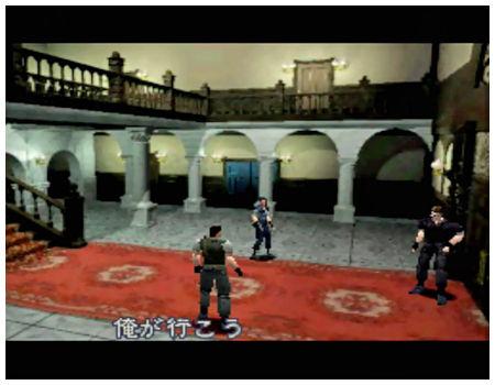 【攻略】PS1版『バイオハザード』クリス編① 洋館(画像付き攻略)