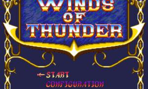 【ウラ技】『ウインズ・オブ・サンダー』(PCエンジン SUPER CD-rom2)のウラ技一覧