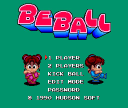 【ウラ技】『BE BALL』(PCエンジン)のウラ技一覧