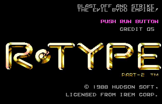 【ウラ技】『R-TYPE II』(PCエンジン)のウラ技一覧