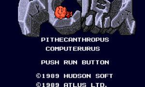 【ウラ技】『PC原人』(PCエンジン)のウラ技一覧