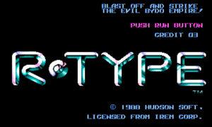 【ウラ技】『R-TYPE I』(PCエンジン)のウラ技一覧
