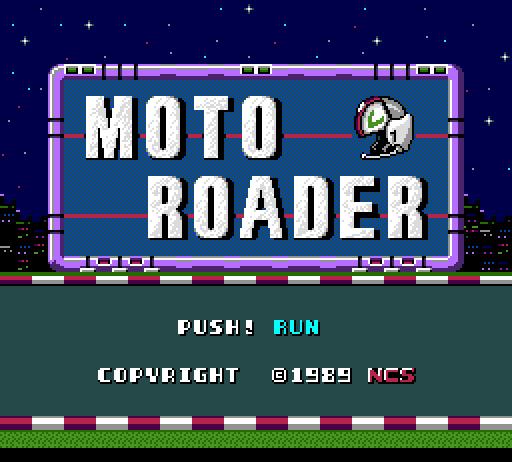 【ウラ技】『モトローダー』(PCエンジン)のウラ技一覧