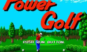 【ウラ技】『パワーゴルフ』(PCエンジン)のウラ技一覧