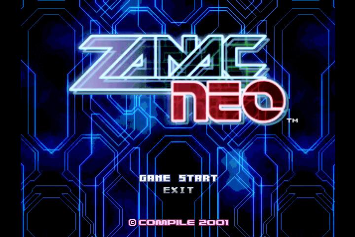 【名作発掘】『ZANAC NEO』――シンプルだけど奥が深い!ライトユーザーからディープシューターまで20年遊べるコンパイルSTGの傑作!