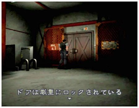 【攻略】PS1版『バイオハザード』クリス編⑤ 地下研究所(画像付き攻略)