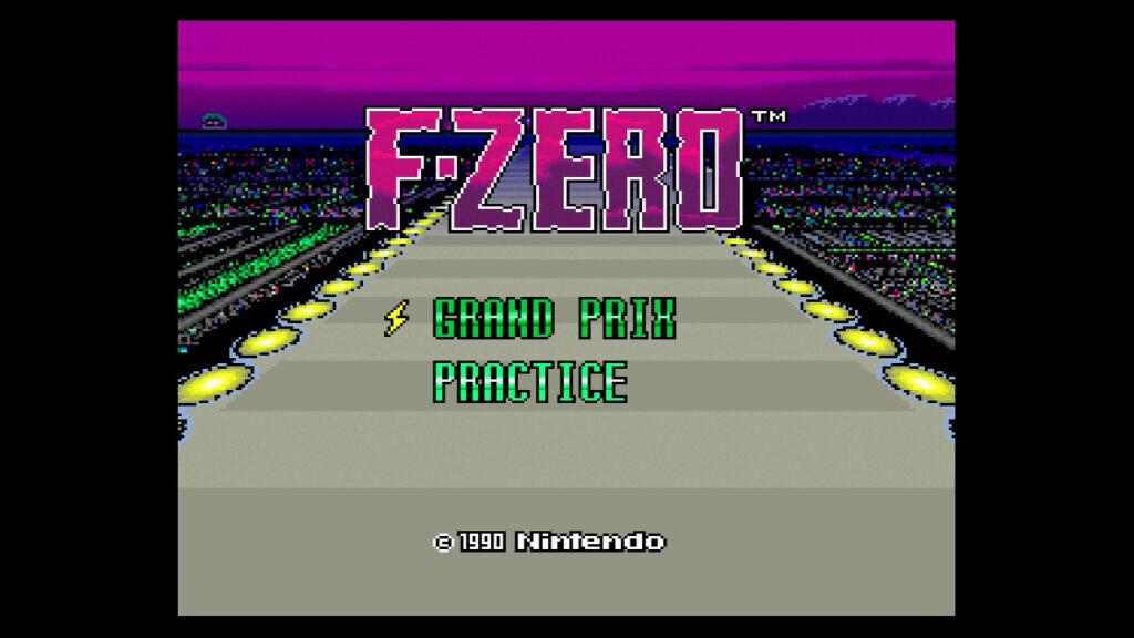 【ウラ技】『F-ZERO』(スーパーファミコン)のウラ技一覧