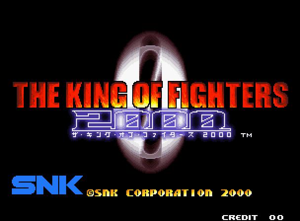 【コマンド表】『ザ・キング・オブ・ファイターズ2000』の全キャラのコマンド表