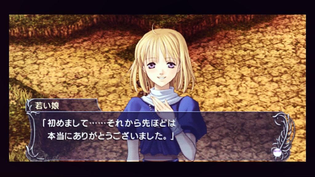 【PSストアのオススメ】『イース フェルガナの誓い』(PSP)――新生イースである『VI』のシステムをベースに生まれ変わった『イースIII』!