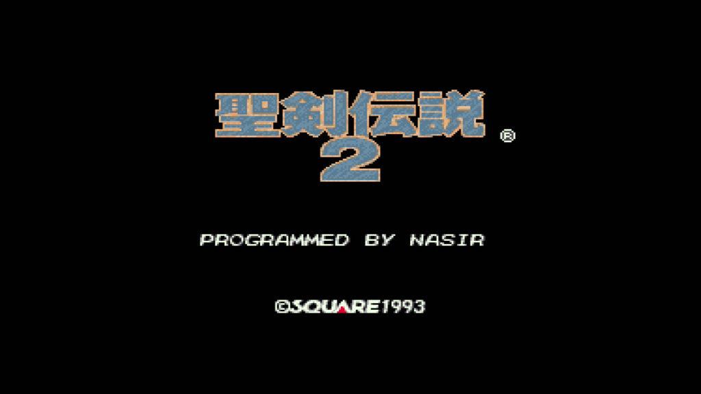 【ウラ技】『聖剣伝説2』(スーパーファミコン)のウラ技一覧