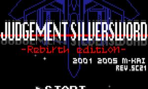 【名作発掘】『ジャッジメントシルバーソード -Rebirth Edision-』(ワンダースワンカラー)――審判の時は来た!コンパイルシューティングの魂を受け継いだ、携帯ゲーム機STGの最高峰!