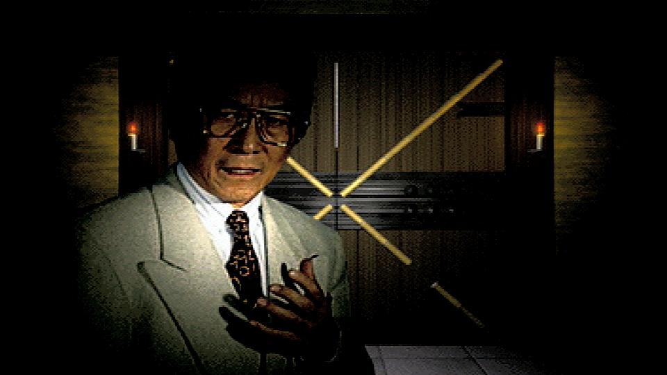 【怪談発掘】『大幽霊屋敷 〜浜村淳の実話怪談〜』(PS1)――ゲームシナリオはアレだけど収録されている怪談はかなり優秀!語りもいい感じ!