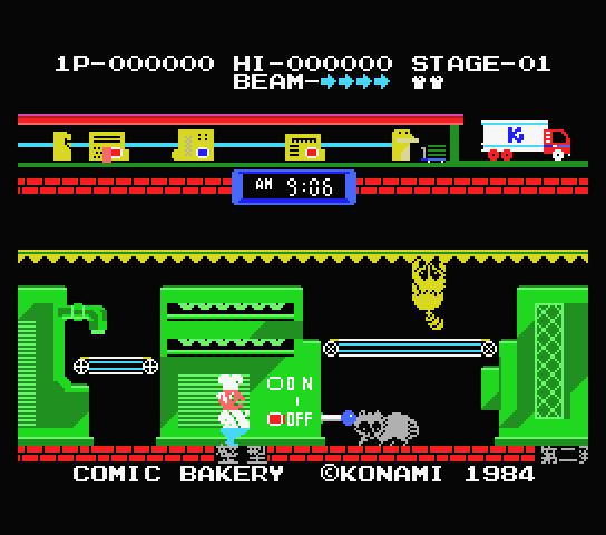 【良作発掘】『ぽんぽこパン』(MSX)――これがコナミの教育ゲームだ!パンづくりの裏にタヌキとの戦いがあったなんて知らなかったワ!