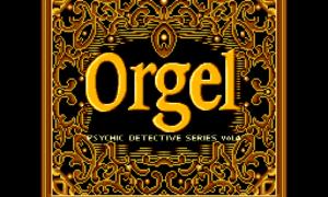 【ウラ技】『オルゴール サイキック・ディテクティブ・シリーズvol.4』(PCエンジン)のウラ技一覧